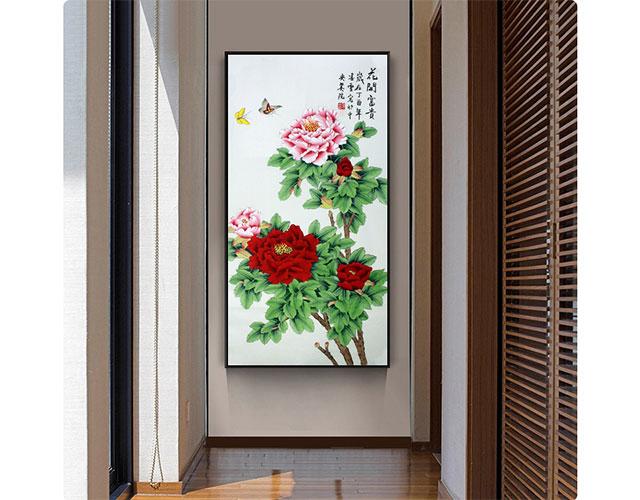 植物花卉12